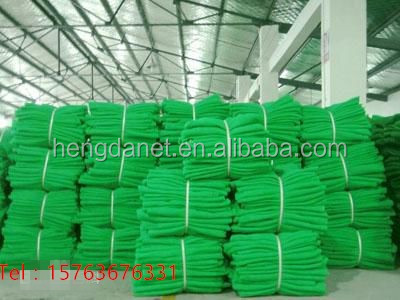 Hot sales hight quality safety net factory supply