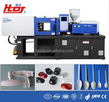 plastic injection equipment cheap injection molding machineHDJS50