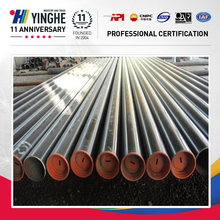 astm a333 gr6 hs code carbon seamless steel pipe