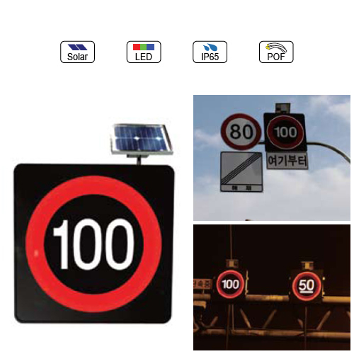 Waterproof IP65 Solar Powered(Charging) Traffic LED & Optical Fiber Sign Light (Velocity 100Km Limit Sign)