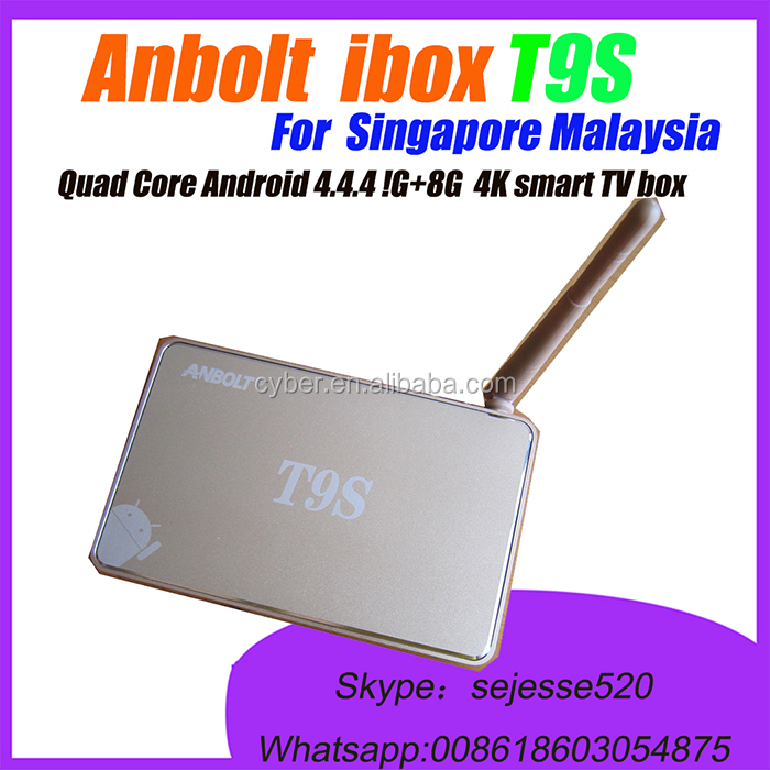 Anbolt T9S Anbolt ibox T9S quad core android 4.4 smart tv box 4.4K android iptv box