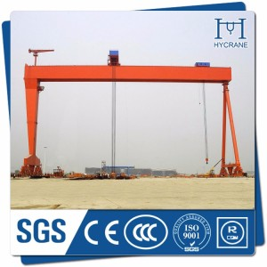 Ship to Shore Gantry Crane For Stock Yards gantry crane 25t