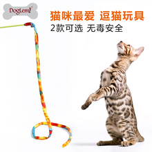 Toys for Cats Interactive Cat Product Dancer Stick Toy Rainbow Plush Wand Cat Teaser