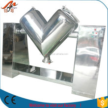 50L Cosmetic v type powder mixer+86-13822183573