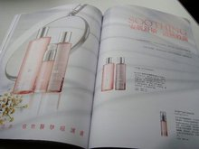 Unique design cosmetic brochure, sample promotional flyers