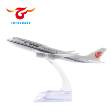 Boeing 747 model airplane 18/48cm resin plane model with stand customized aircraft gift