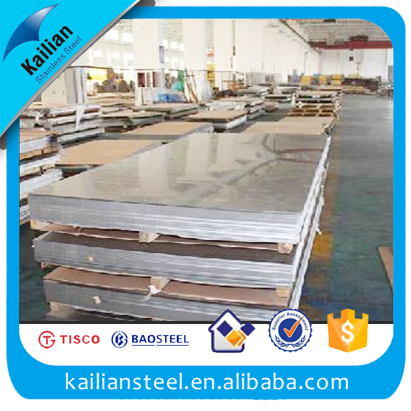 Cheap Stainless Steel Sheet Metal