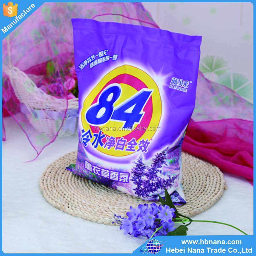 Natural Lavender Perfume Laundry washing powder / Factory directly sale custom made laundry detergents