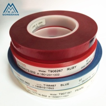 Songshan T906267 joint tape for abrasive belt joint of fine grit