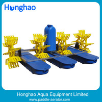 High quality 4 Impellers Paddle Wheel Aerator from China Factory