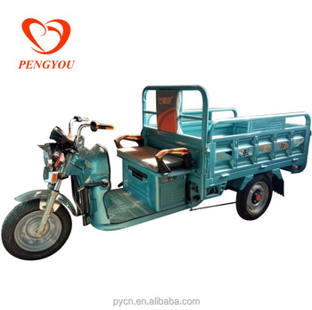 Great power freight electric tricycle/The best-selling cargo electric tricycle/The latest design style