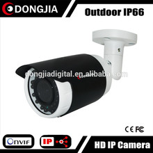 DONGJIA DJ-IPC-HD2366SHR Night Vision Bullet 720P 1MP Netwok Outdoor CCTV - Camera Security