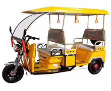 Three Wheeler Adult Pedal Tricycle /Passenger Auto Rickshaw / Electric Rickshaw Tuk Tuk For Sale