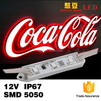 Outdoor sign light 5050 smd rgb led module ws2811 IC 12V,0.72W 3leds/pcs, IP67