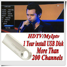 128M USB disk free shipping Malaysia apk 200 plus Malaysia channels can have a test 1/3/6/12 months free HDTV MyIptv