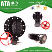 Universal standards PVC butterfly valve,worm gear,plastic,high quality,low price,tianjin factory manufacture