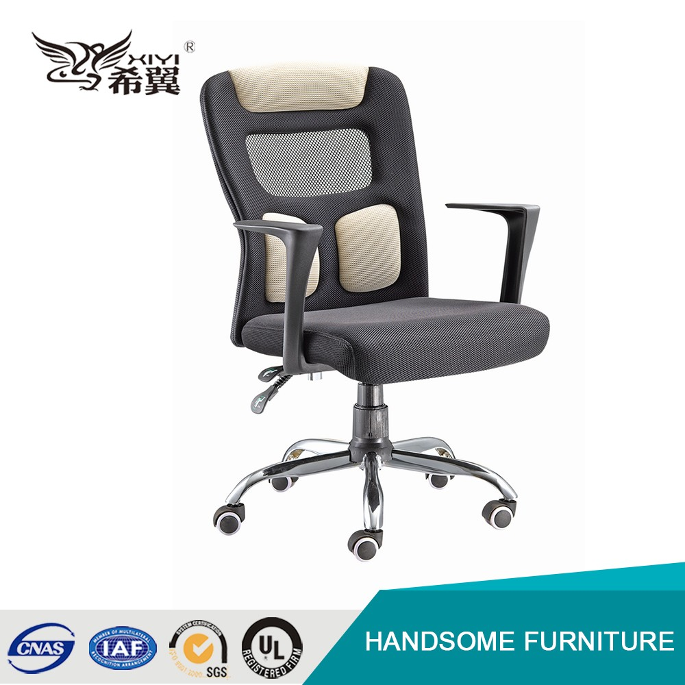 mid-back modern armchair office chair mesh of executive management use