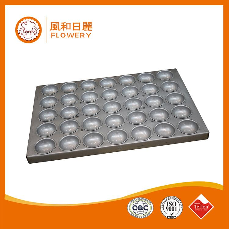 Multifunctional bakery oven baking trays for wholesales
