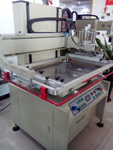 Plastic cover screen printing machine