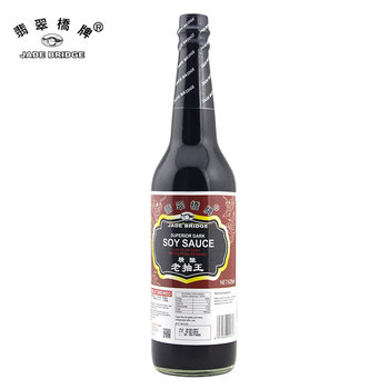 Chinese tranditional Dark soy sauce 625ml hot selling for supermarket