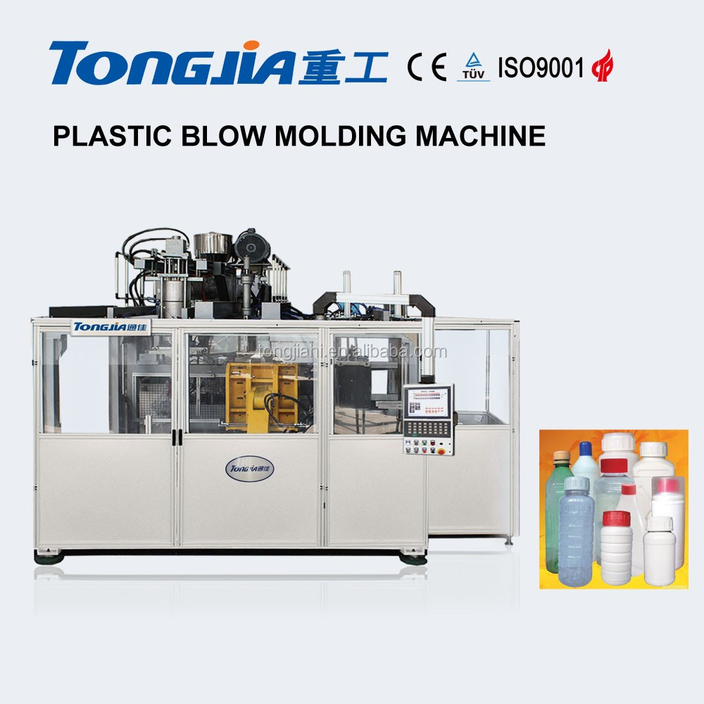 small blow molding machine for making small hdpe containers/bottles