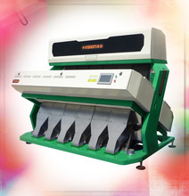 VSEE optimized agriculture products processing machinery,peanuts color sorter machine