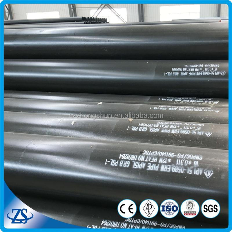 dn 300 sch30 black pipe layers 6 with machine part steel pipe manufacturer