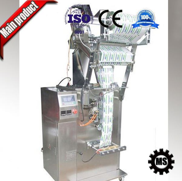 Full automatic vertical filling packer