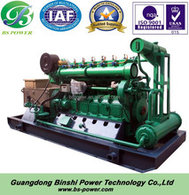 750KW Natural Gas Generator Sets