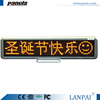 Support global language 16*96 dot matrix led display screen video