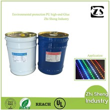 polyurethane resin liquid resin hardener widely used in the article LED lights potting