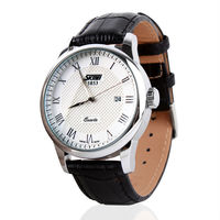 SKMEI 9058 Genuine Leather Strap Date Displaying 3ATM Waterproof Men's Quartz Analog Watches