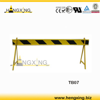 HX-TB07 garage door barrier