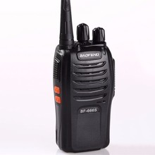 larga distancia 800mhz walkie talkie price in india