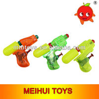 Summer 12*8.5*3 mini colorful difference shape transparent plastic water gun
