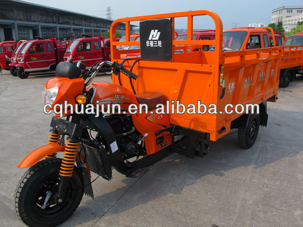200cc three wheel motorcycle/ loncin motorcycle for sale