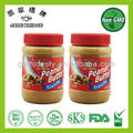 Hot Sales Skippy Quality Tasty Peanut Butter