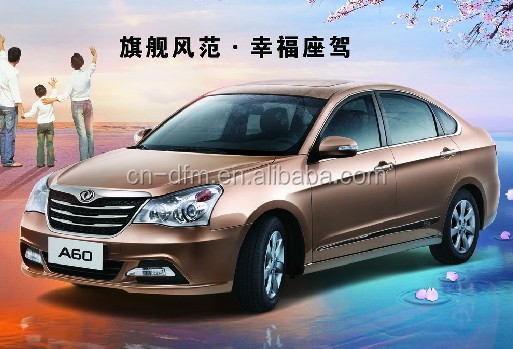low oil consumption, low cost, low default Dongfeng Sedan car Aeolus A60 in bulk production