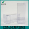 Guangzhou China Factory Direct sale plastic cosmetic case