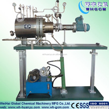 5L Horizontal Type Reactor with Various Sensors from Chinese Factory