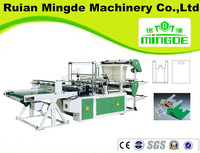 Ruian Double-layer ,Four-line,Bottom Sealing Bag-making Machine