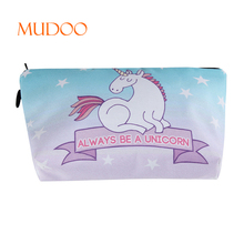 NEW KOREAN MULTIFUNCTION MAKEUP BAG FASHION PU CLUTCH BAG PROFESSIONAL LOGO CUSTOM WHOLESALE COSMETIC BAG