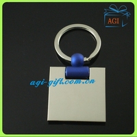 Square shaped metal blank keychain