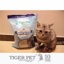 Precious Cat Litter Toilet Zeolite Powder Activated Charcoal Bentonite Clay Litter Sand Cat