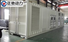 1500kw containerized diesel driven three phase electric generator