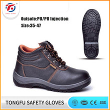 TONGFU Industrial Leather Safety Shoes with Steel Toe cap