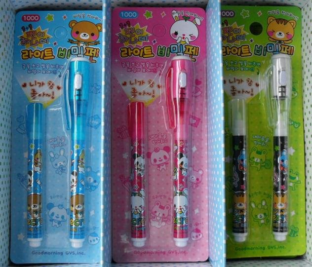 CH-0816 mini UV light pen blister set &Mini invisible marker pen for kids and pass SGS