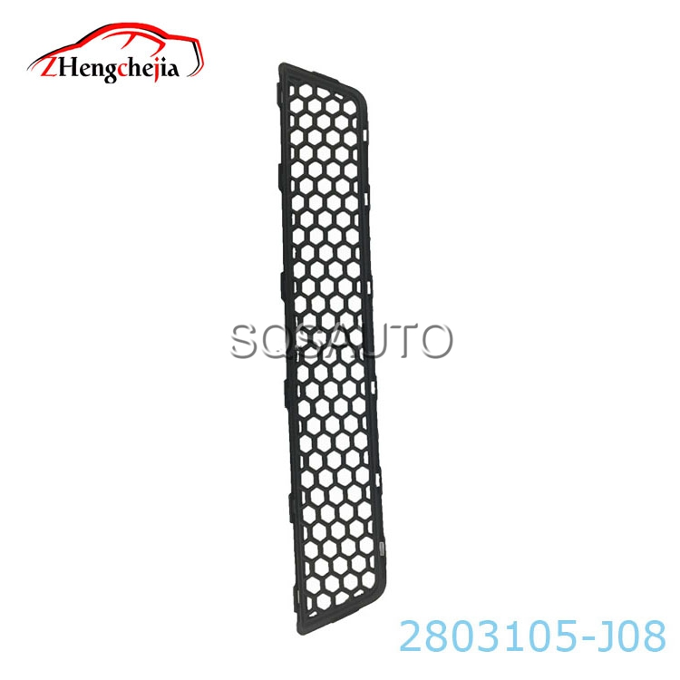 2803105-J08 Auto Spare Parts Car Front Grill For Great Wall Voleex