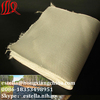 Earthwork Products White Color Woven Geotextile