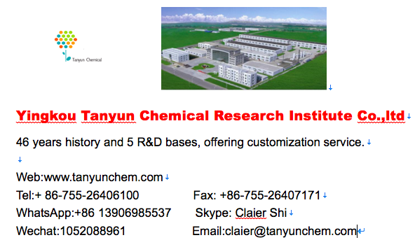 manufacturer supply high quality cross linking agent and curing agent in cladding layers MT-4